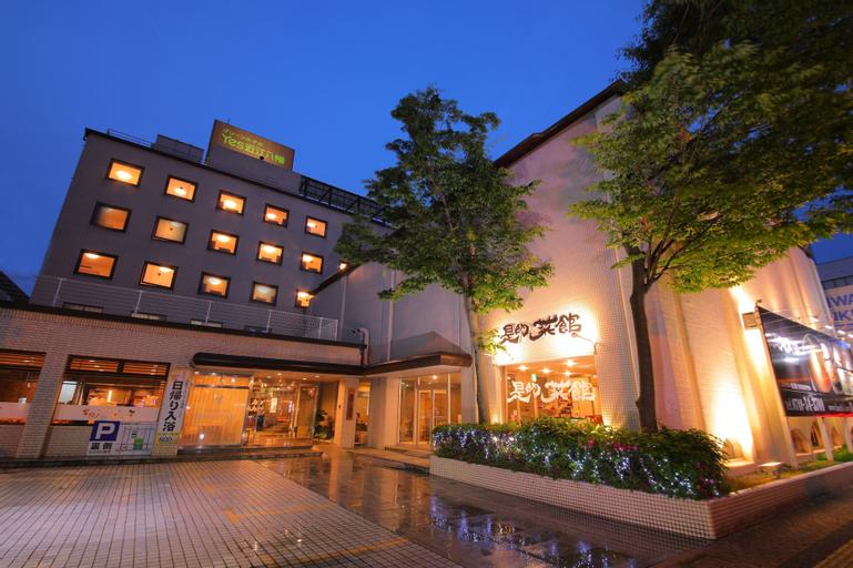 Green Hotel Yes Ohmi Hachiman, Ōmihachiman