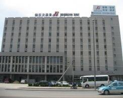 Jinjiang Inn Tianjin Hongqiao West Station, Tianjin