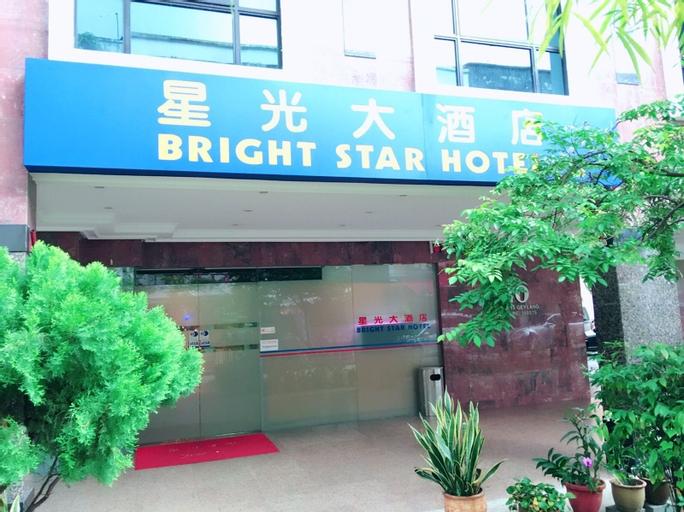 Bright Star Hotel, Geylang