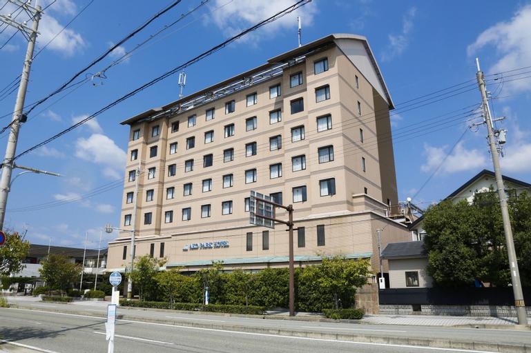 Ako Park Hotel, Akō
