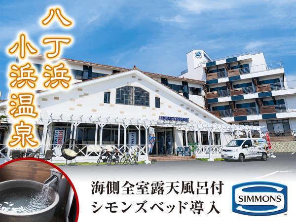 Livemax Resort Kyotango Sea Front (Pet-friendly), Kyōtango