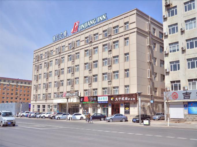 Jinjiang Inn Changchun Renmin Square, Changchun