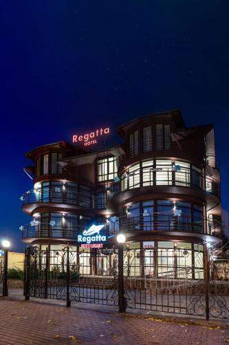 Regatta Hotel, Ul'yanovsk