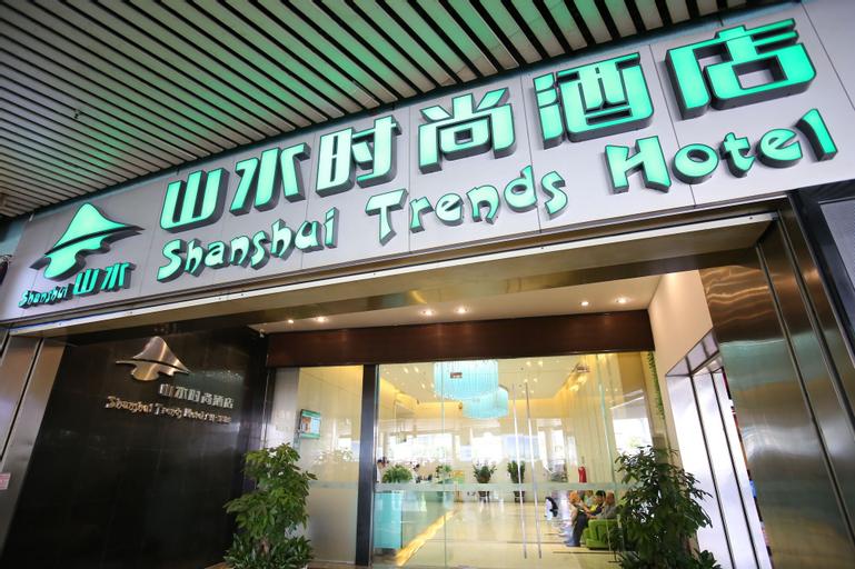 Shanshui Trends Hotel East Railway Station Guangzhou, Guangzhou
