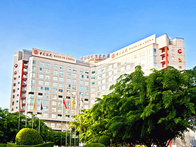 HNA Business Hotel Downtown HaiKou, Haikou