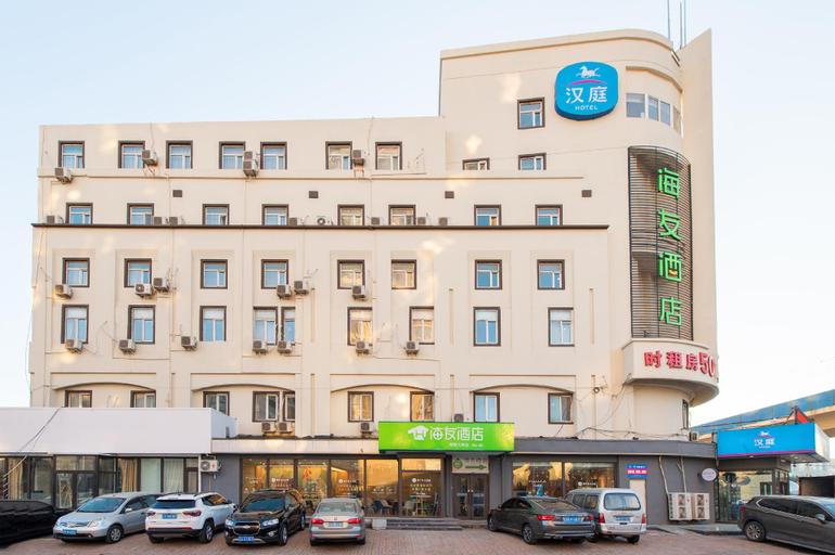 Hi Inn Dalian Maritime University Metro Station, Dalian