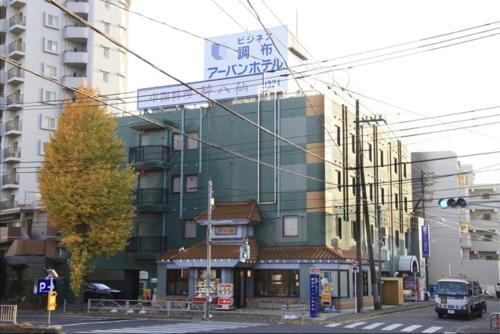 Chofu Urban Hotel, Fuchū