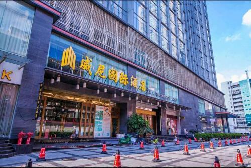 Guangzhou Lechang Vili Apartment, Guangzhou