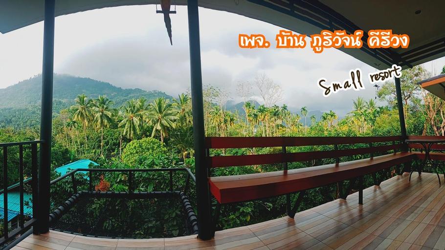 Baan Bhuriwat Kiriwong, Lan Saka