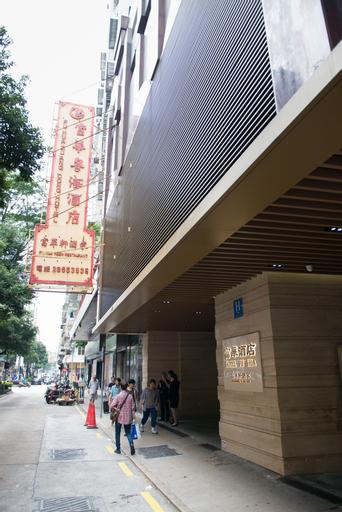 Fu Hua Hotel, Santo António