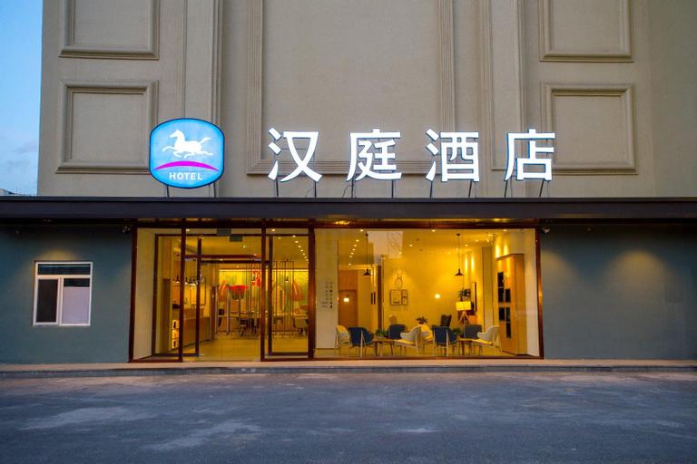 Hanting Hotel Dalian Airport Honggang Road, Dalian