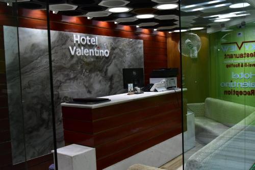 Hotel Valentino, Noakhali