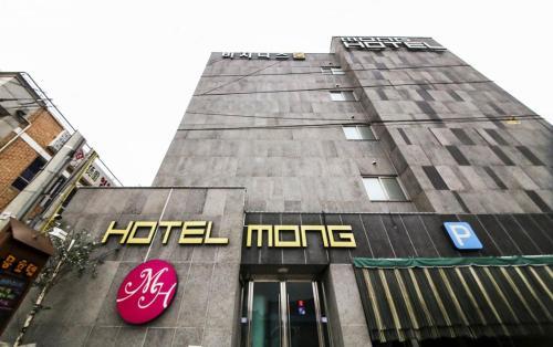 Seosan Mong Hotel, Seosan