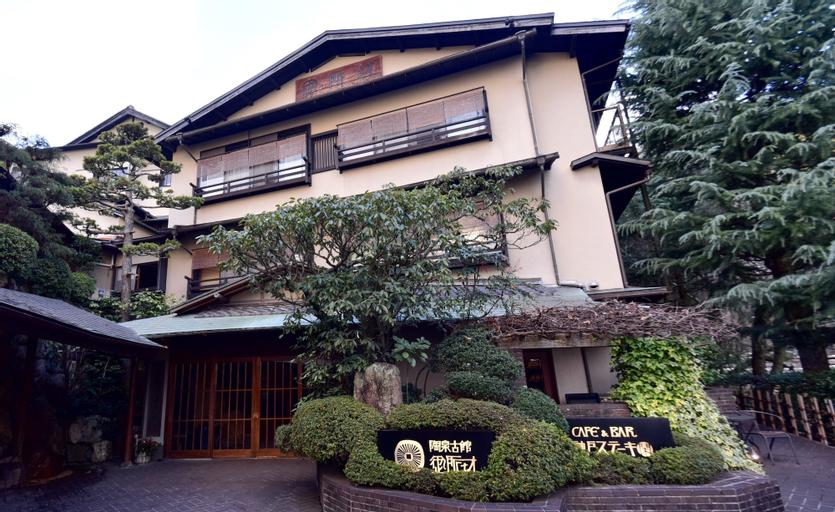 Tocen Goshoboh, Nishinomiya
