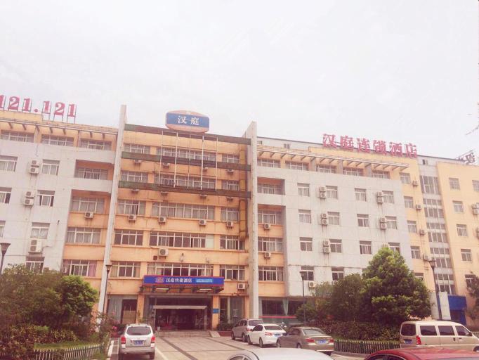 Hanting Hotel Wuhu Fangte, Huangshan