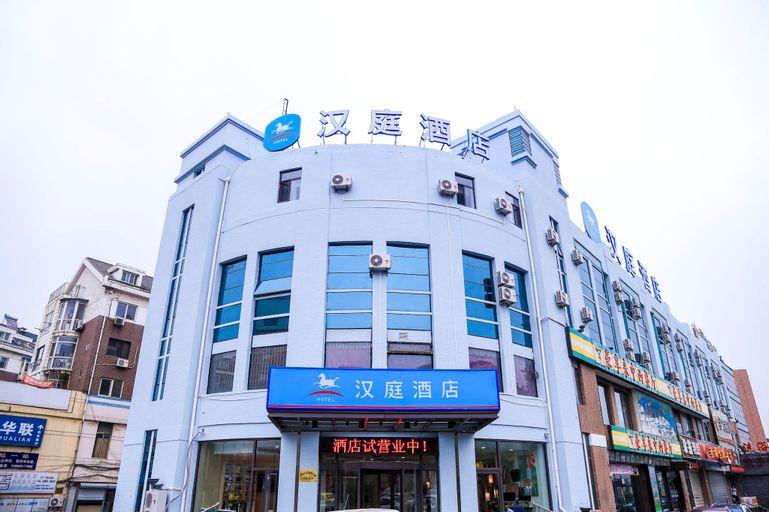 Hanting Hotel Dalian Jinsanjiao, Dalian