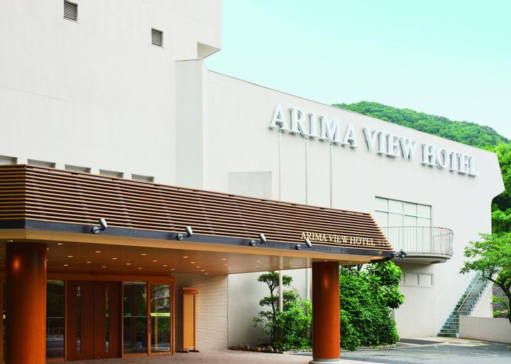 Arima Kirari (Previously Arima View Hotel Urara), Nishinomiya