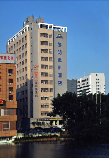 Days Hotel Dawn Fuzhou, Fuzhou