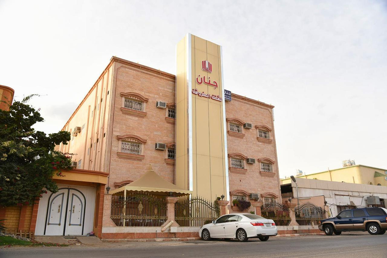 Jenaan Furnished Apartments,