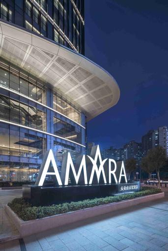 Amara Signature Shanghai, Shanghai