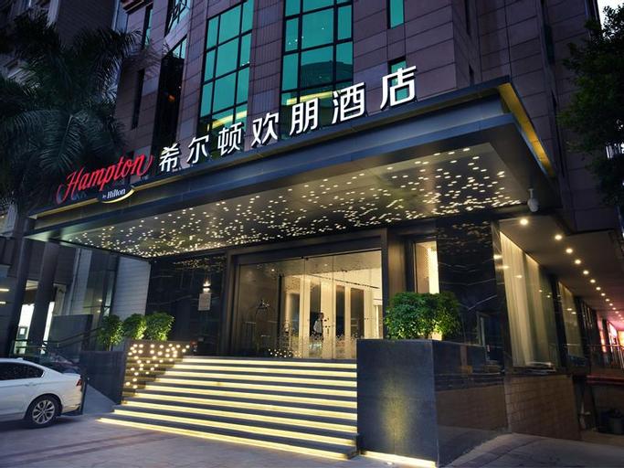 Hampton by Hilton Guangzhou Tianhe Sports Center, Guangzhou