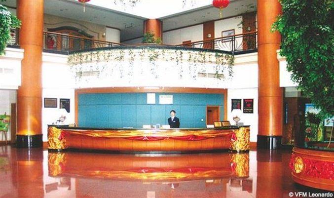 Shenyang Airport Hotel, Shenyang