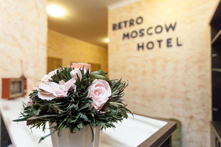 Retro Moscow Hotel Arbat, Central