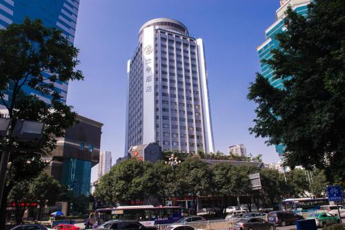 JI Hotel Fuzhou Wusi Road Wenquan, Fuzhou