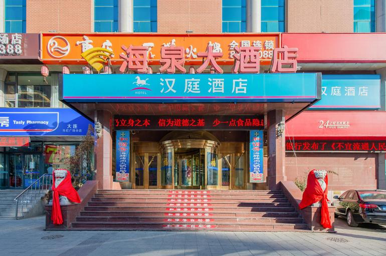 Hanting Hotel Dalian Malan Square Metro Station, Dalian