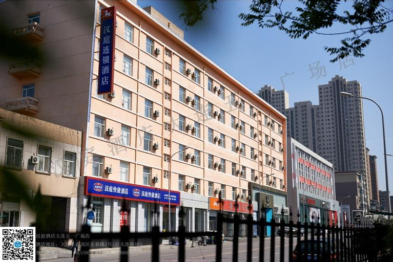 Hanting Hotel Dalian Wuyi Square, Dalian
