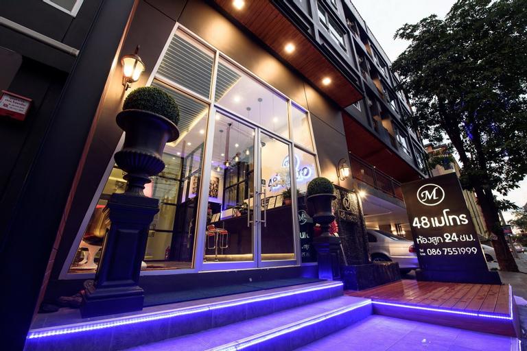 48Metro Hotel Bangkok, Lat Phrao