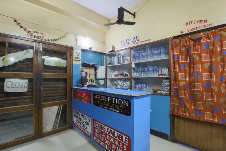 SPOT ON 46625 Hotel Punjab Residency, Dibrugarh