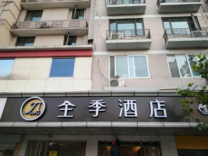 JI Hotel Hangzhou Wulinmen Metro Station, Suzhou