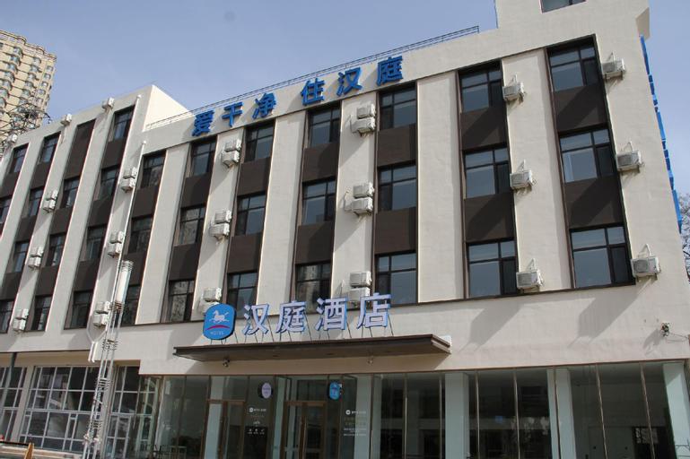 Hanting Hotel Dalian Development Zone Light Rail Station, Dalian