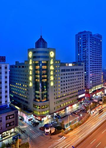 Wenzhou Dongou Hotel, Wenzhou