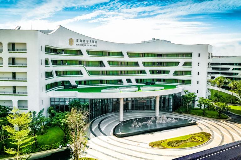 Hainan Blue Horizon Jun Hua Hotel, Hainan