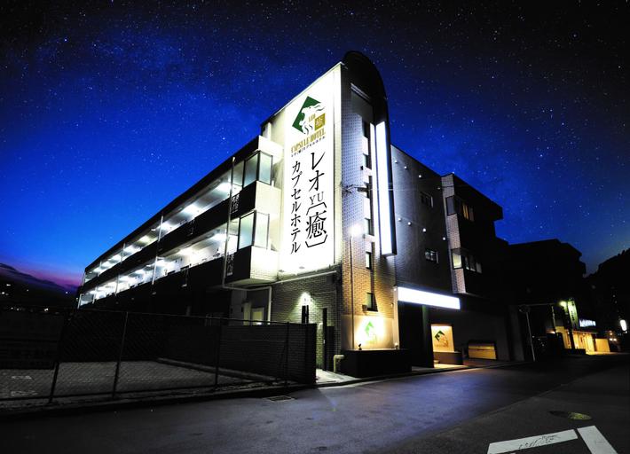 Leo Yu Capsule Hotel, Funabashi