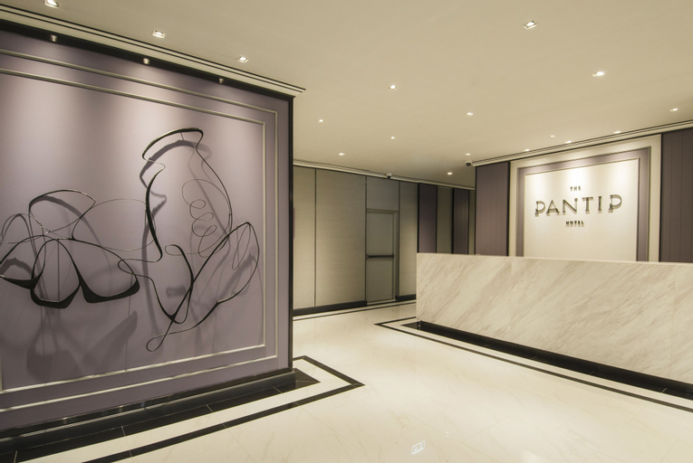 The Pantip Hotel Ladprao Bangkok, Bang Kapi