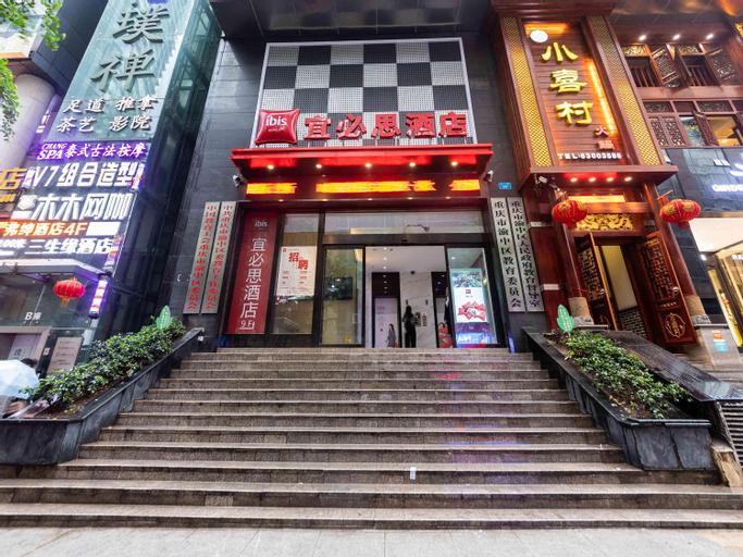 Ibis Chongqing Jiefangbei Pedest, Chongqing