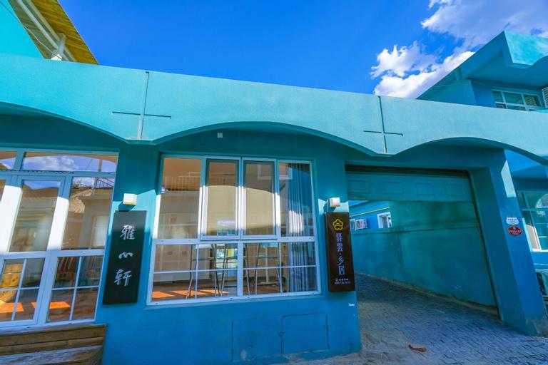 Yiyun Rural Residence Yesanpo Art Town, Baoding