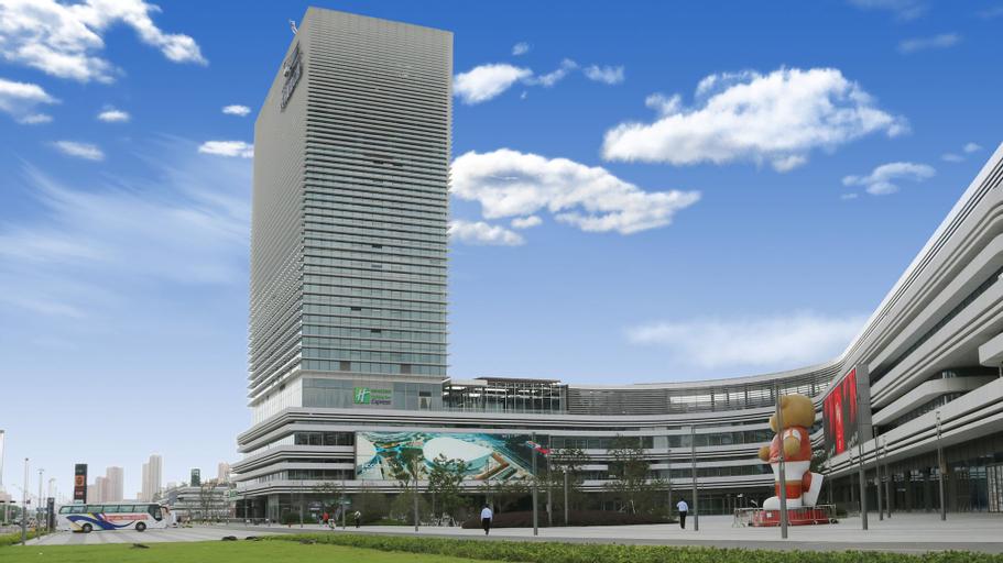 Holiday Inn Express Suzhou Industrial Park, Suzhou