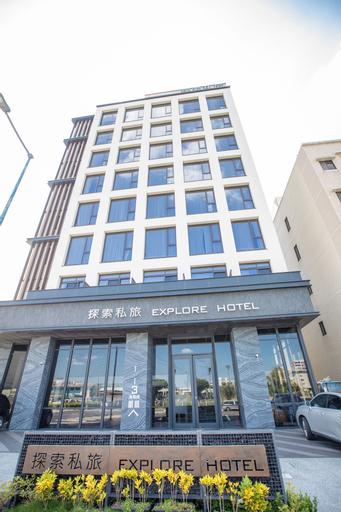Explore Hotel, Taichung