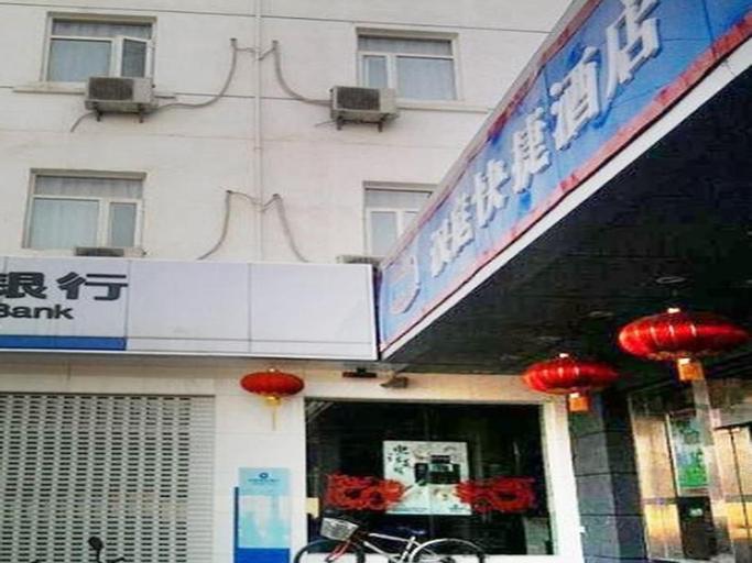 Hanting Hotel Wuxi Zhongshan Road Branch, Wuxi