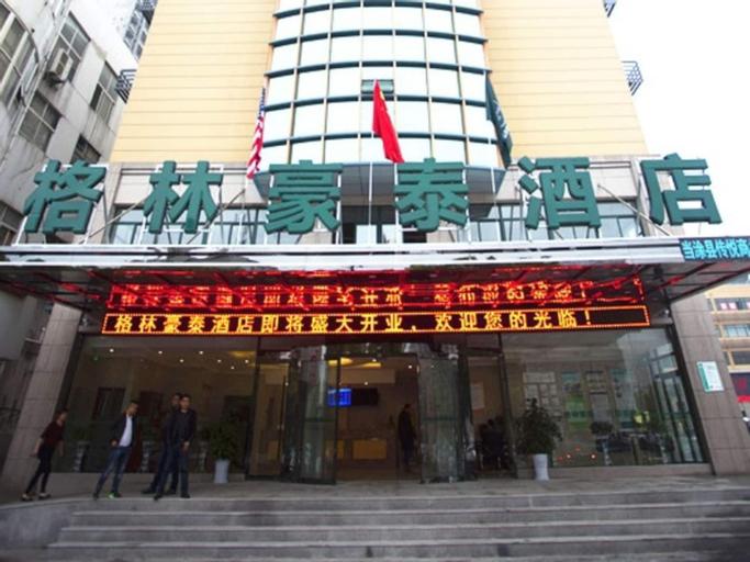 GreenTree Inn Maanshan East Dangtu High-Speed Railway Station RT-Market Hotel, Ma'anshan