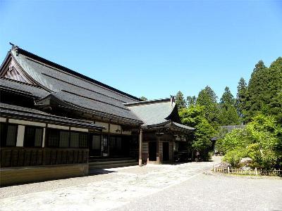 Jimyoin, Kōya
