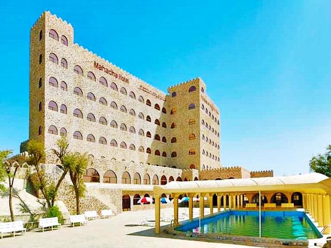 Mahadha Hotel (Pet-friendly), Mahdha