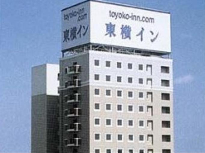 Toyoko Inn Hachinohe Ekimae, Hachinohe