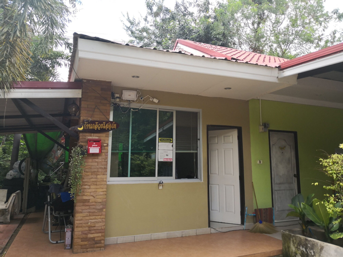 Khan Kluay Resort, Muang Khon Kaen
