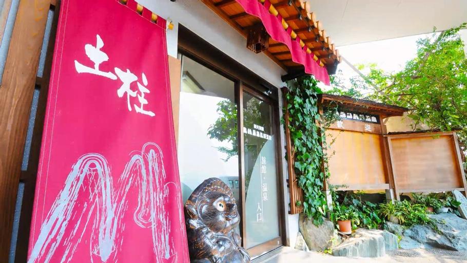 Dochu Land Shin Onsen, Awa