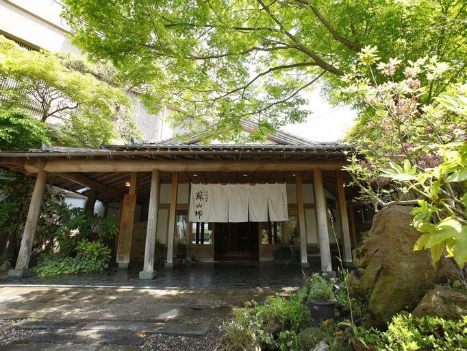 Aso Uchinomaki Onsen Sozankyo, Aso